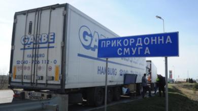 Photo of Польща дозволила студентам і заробітчанам з України не проходити карантин