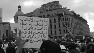 Photo of Вибух, жертви і масові демонстрації: уряд Лівану йде у відставку
