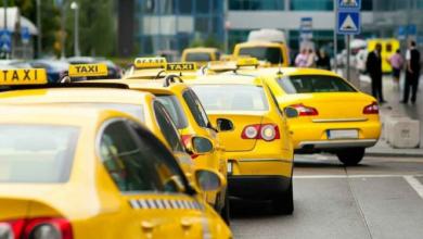 Photo of Мінінфраструктури підготувало законопроект, який регламентує роботу таксі в Україні, – Криклій