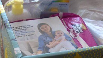 Photo of Батьки зможуть вибирати грошову допомогу або пакет малюка – Мінсоцполітики