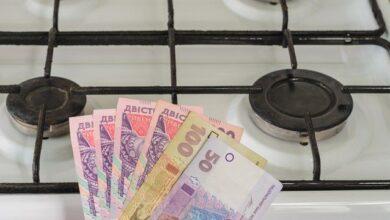 Photo of Ціна на газ для населення у вересні зросте на 45% – Нафтогаз