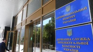 Photo of Врятувати економіку України можна антимонопольною реформою – експерт