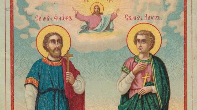 Мучеників Флора і Лавра: яке свято сьогодні, 31 серпня – NizhynNEWS