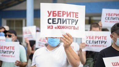 Photo of Одеські активісти вимагали у адміністрації порту Південний прибрати селітру