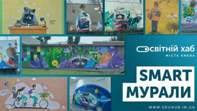Photo of Новий корпус Охматдит та школи Києва прикрасили smart-муралами – КМДА