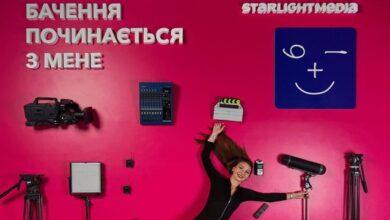 Photo of StarLightMedia увійшла в топ-25 кращих роботодавців України
