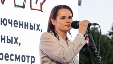 Photo of Тихановська впевнена у своїй перемозі на виборах в Білорусі і чекатиме офіційних результатів