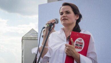 Photo of Шукали три години: у Білорусі Тихановська зникла після відвідин ЦВК