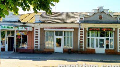 Photo of Будівлю по вулиці Гоголя продали. Хто став власником?