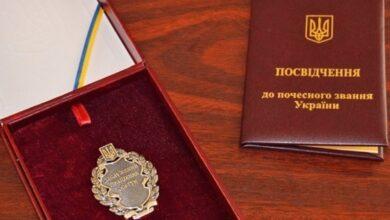 Photo of Професор Ніжинського вишу отримав почесне звання