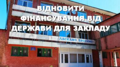 """Photo of Працівники санаторію """"Пролісок"""" створили петицію, аби зберегти заклад"""