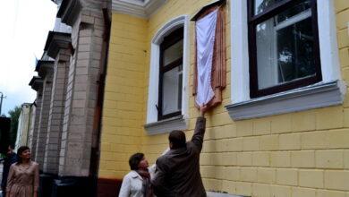 Photo of На вулиці Гоголя встановлять меморіальну дошку першій жінці-лікарю у Ніжині