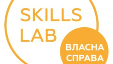 "Photo of Онлайн-курс ""Skills Lab: Власна справа"" – долучайтесь!"