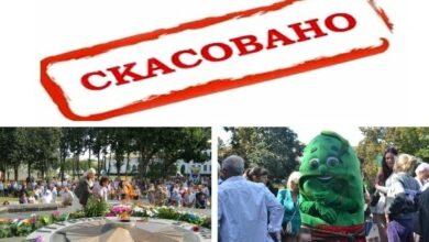 Photo of Скасували святкування Дня визволення Ніжина і Огіркововий фестиваль