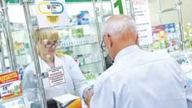 Photo of День фармацевта: найкращі листівки з привітаннями