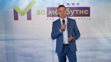 """Photo of Олександр Кодола: """"Я йду в мери Ніжина"""""""