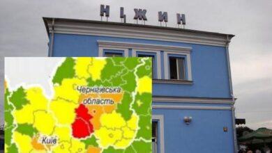 """Photo of За якими ознаками Ніжин віднесли до """"червоної"""" зони?"""