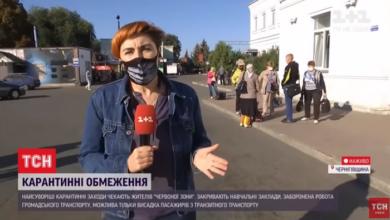 """Photo of ТСН проінспектувала """"червоний"""" Ніжин. Відео"""