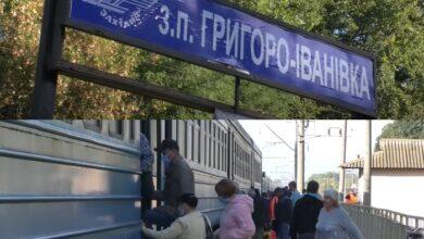 Photo of Як ніжинці добиралися на роботу до Києва. Відео