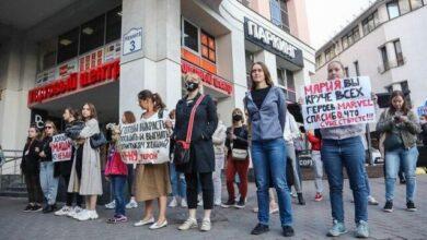 Photo of У Мінську затримують учасників акції на підтримку Колесникової