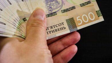 Photo of В Україні планують запровадити накопичувальну пенсію: як це працюватиме