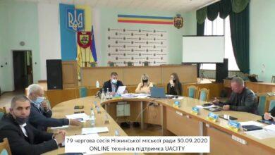 Photo of 79 чергова сесія Ніжинської міської ради 30.09.2020