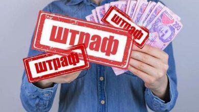 Photo of У Ніжині водій хотів дати хабар у 500 грн, а отримав штраф на 8 500 грн.