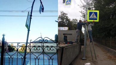 Photo of Збитий стовп на Шевченка біля парку нарешті замінили