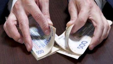 Photo of Розкрадання бюджетних коштів. Зловмиснику призначили покарання