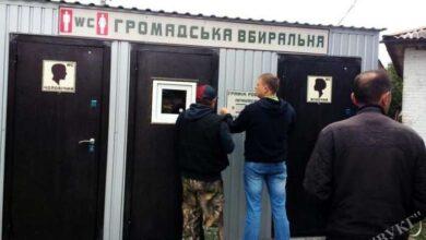 Photo of Громадська вбиральня біля міськвиконкому вже працює. Фото
