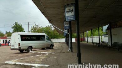 Photo of У Ніжині автовокзал вже працює, а посадка на електрички досі заборонена