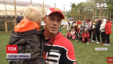 Photo of Як тренер з Ніжина здійснив фітнес-мрію жителів села Плиски. Відео