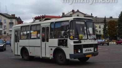 Photo of У Ніжині буде змінено маршрути руху семи автобусів