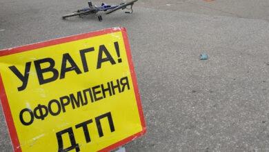 Photo of На Шевченка збили велосипедистку