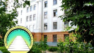 Photo of Ніжинський міський ліцей увійшов в ТОП-200 шкіл України за результатами ЗНО