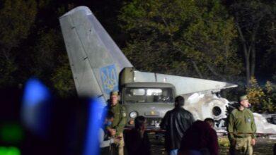 Photo of В авіатрощі на Харківщині загинуло двоє курсантів з Чернігівщини
