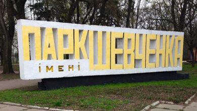 Photo of Які зміни внесуть до договору оренди парку Шевченка?
