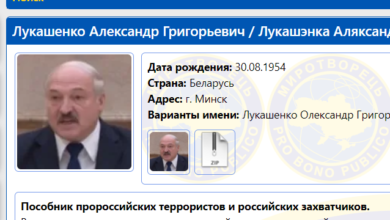 Photo of Олександр Лукашенко потрапив до бази Миротворця