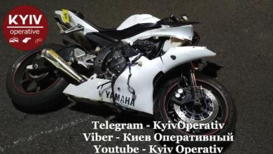 Photo of У Києві в ДТП з мотоциклом та пішоходом-порушником загинули три людини