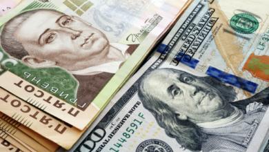 Photo of Долар та євро знову здорожчали: курс валют на 20 жовтня