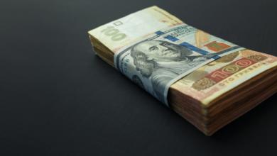 Photo of Долар тримається, євро подешевшало: курс валют на 23 вересня