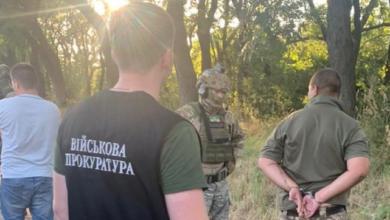 Photo of Під Одесою військовий оптом продавав боєприпаси