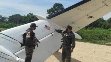 Photo of У Венесуелі збили американський літак з наркотиками