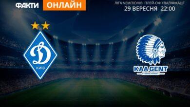 Photo of Динамо Київ — Гент: онлайн-трансляція матчу-відповіді плей-оф відбору Ліги чемпіонів