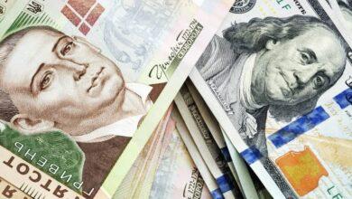 Photo of Долар та євро дорожчають: курс валют на 19 жовтня