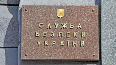 Photo of Контрабанда на митниці: СБУ виявила порушень на 204 млн грн