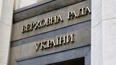 Photo of Рада знизила ставку ПДВ у сфері культури, туризму і креативних індустрій