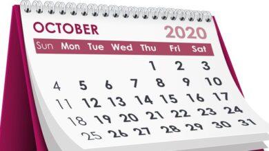 Photo of Вихідні у жовтні 2020: скільки відпочиватимуть українці