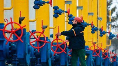 Photo of Польська компанія виграла тендер на постачання газу в Україну