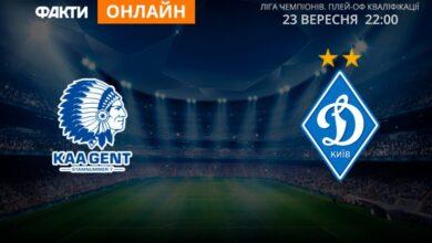 Photo of Гент — Динамо Київ: онлайн-трансляція матчу плей-оф відбору Ліги чемпіонів